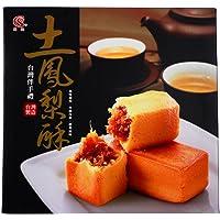 进口产品 升佳糕点食品 昇佳 芒果酥/榴莲酥/土凤梨酥 3口味可选 400g 进口食品 (凤梨酥)