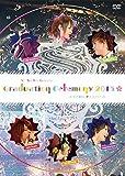 St. Smiley Gakuen Student Council - St. Smiley Gakuen Sotsugyo Shiki 2015 Live DVD (2DVDS) [Japan DVD] SGFC-107