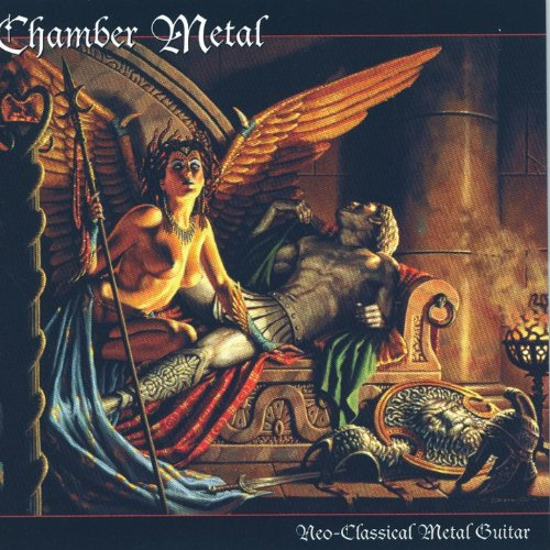 Chamber Metal: Neo-Classical Metal Guita - Neo Classical Metal Shopping Results