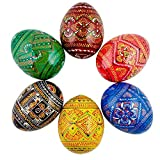 "2.25"" Set of 6 Geometric Ukrainian Pysanky Wooden Easter Eggs"