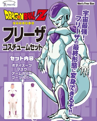 Officially-Licensed Dragonball Z Frieza Costume - Teen/Men's One Size -