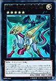 遊戯王 CBLZ-JP047-UR 《ZW-獣王獅子武装》 Ultra