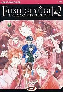 Fushigi Yugi Oav - Il Gioco Misterioso Box Set (3 Dvd) [Italia]