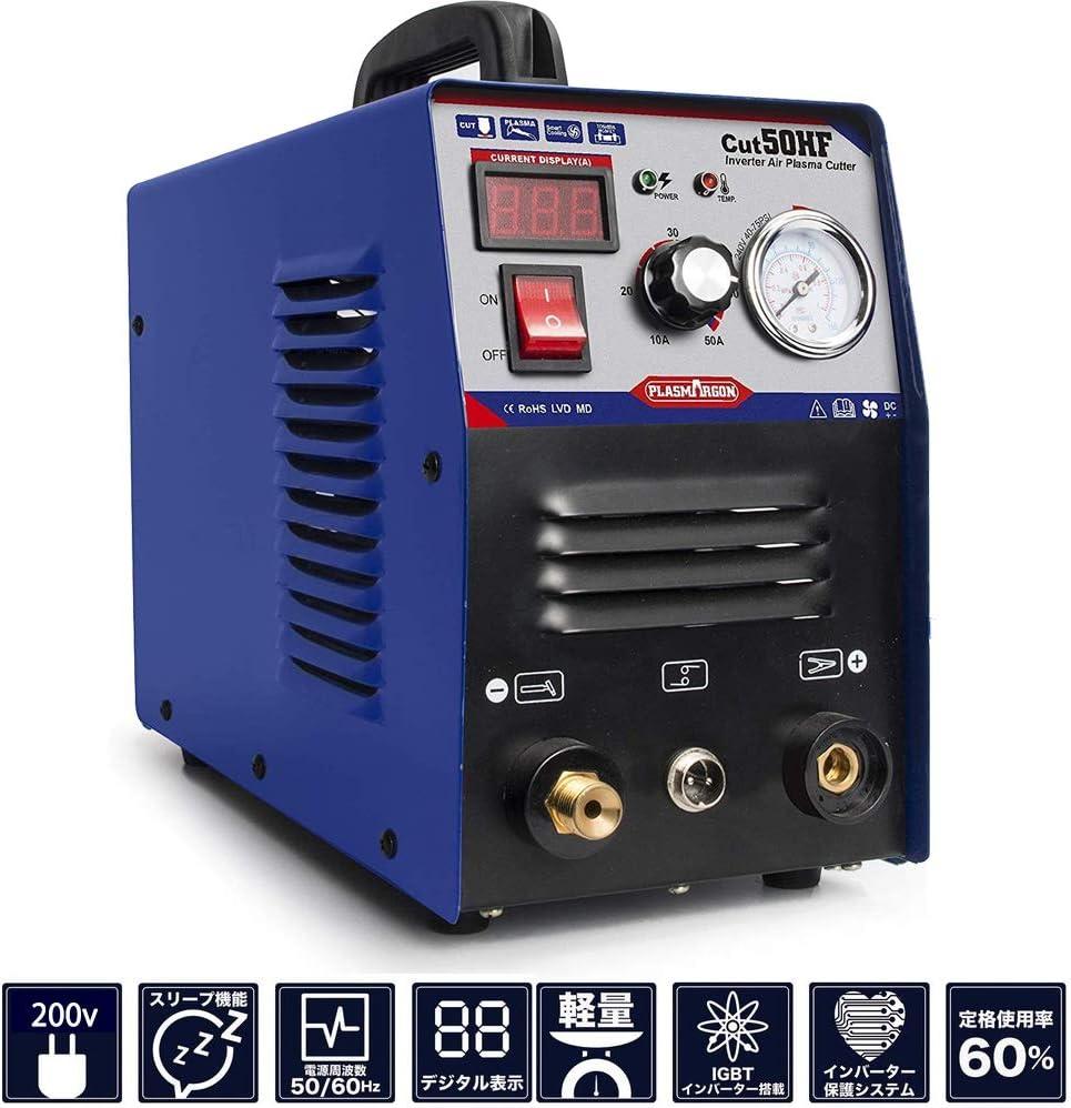 PLASMARGON プラズマカッター プラズマ切断機 最大切断能15mm CUT50 200V 手軽いハイテク インバーター制御 過電流保護 加熱保護性能 最安値<br />