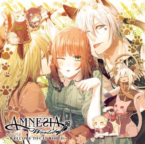ドラマCD AMNESIA World 〜WELCOME TO CAT WORLD〜の商品画像