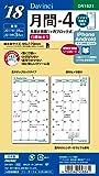 レイメイ藤井 ダヴィンチ 手帳用リフィル 2018年 12月始まり マンスリー 聖書 ブロック DR1821