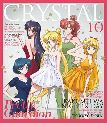 Senshi Sailor (BISHOJYO SENSHI SAILOR MOON CRYSTAL CHARACTER ONGAKU SYU CRYSTAL COLLECTION)