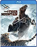 The Taking of Tiger Mountain [Blu-ray]