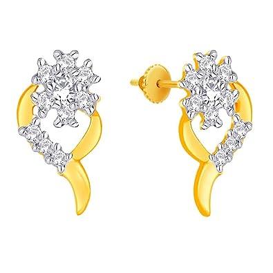 Buy D'damas 18k Yellow Gold Diamond Stud Earrings Online at