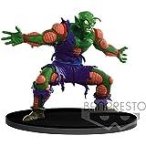Banpresto - Figurine DBZ - Piccolo Scultures 12cm - 3296580262458