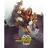 ビルド NEW WORLD 仮面ライダーグリス DXグリスパーフェクトキングダム版(初回生産限定) [Blu-ray]