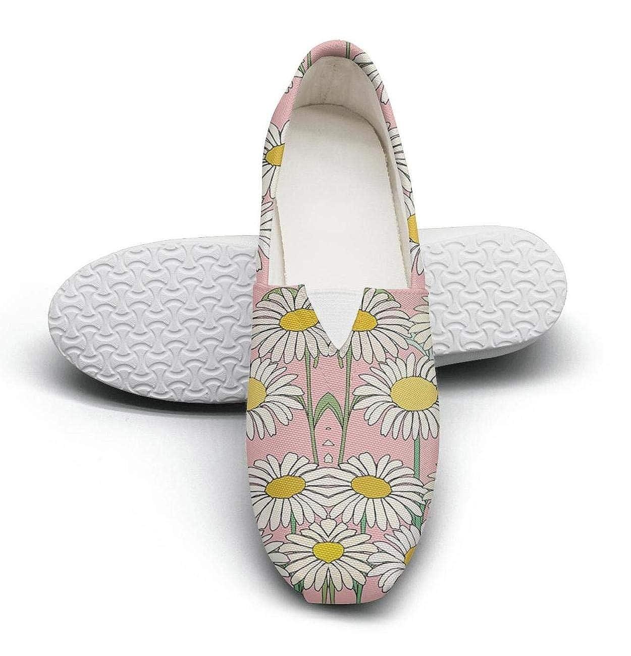 Daisy Sunflower Women Cloth Shoes for Womens Low Cut Lightweight