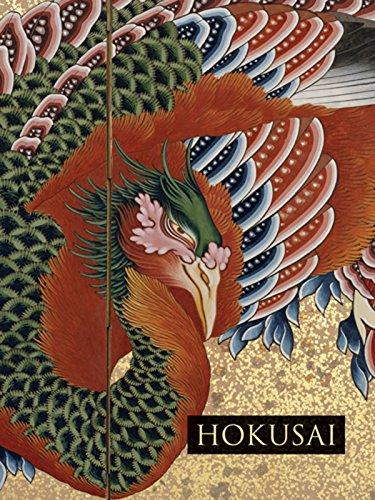 Japanese Art Edo Period - 4