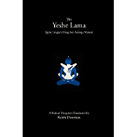 The Yeshe Lama: Jigme Lingpa's Dzogchen Atiyoga Manual (English Edition)