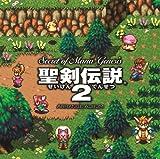 シークレット・オブ・マナ・ジェネシス/聖剣伝説2 アレンジアルバム(ゲーム・ミュージック)