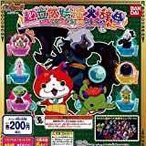 Specter watch ultra-three-dimensional specter large dictionary 05 whole set of 6 Bandai Gachapon