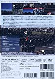 Documentary - Heisei 25 Nen Do Jieitai Kanran Shiki [Japan DVD] WAC-D655