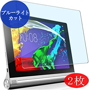"""【2 Pack】 Synvy Anti Blue Light Screen Protector for Lenovo B8000 Yoga Tablet 10.1"""" B8000-F Anti Glare Screen Film Protective Protectors [Not Tempered Glass]"""