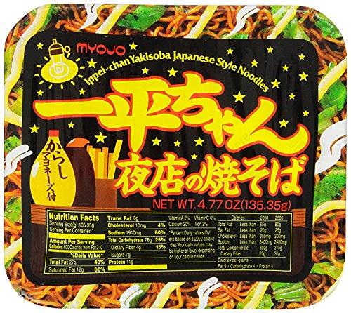 Myojo-Ippeichan-Yakisoba-Japanese-Style-Instant-Noodles