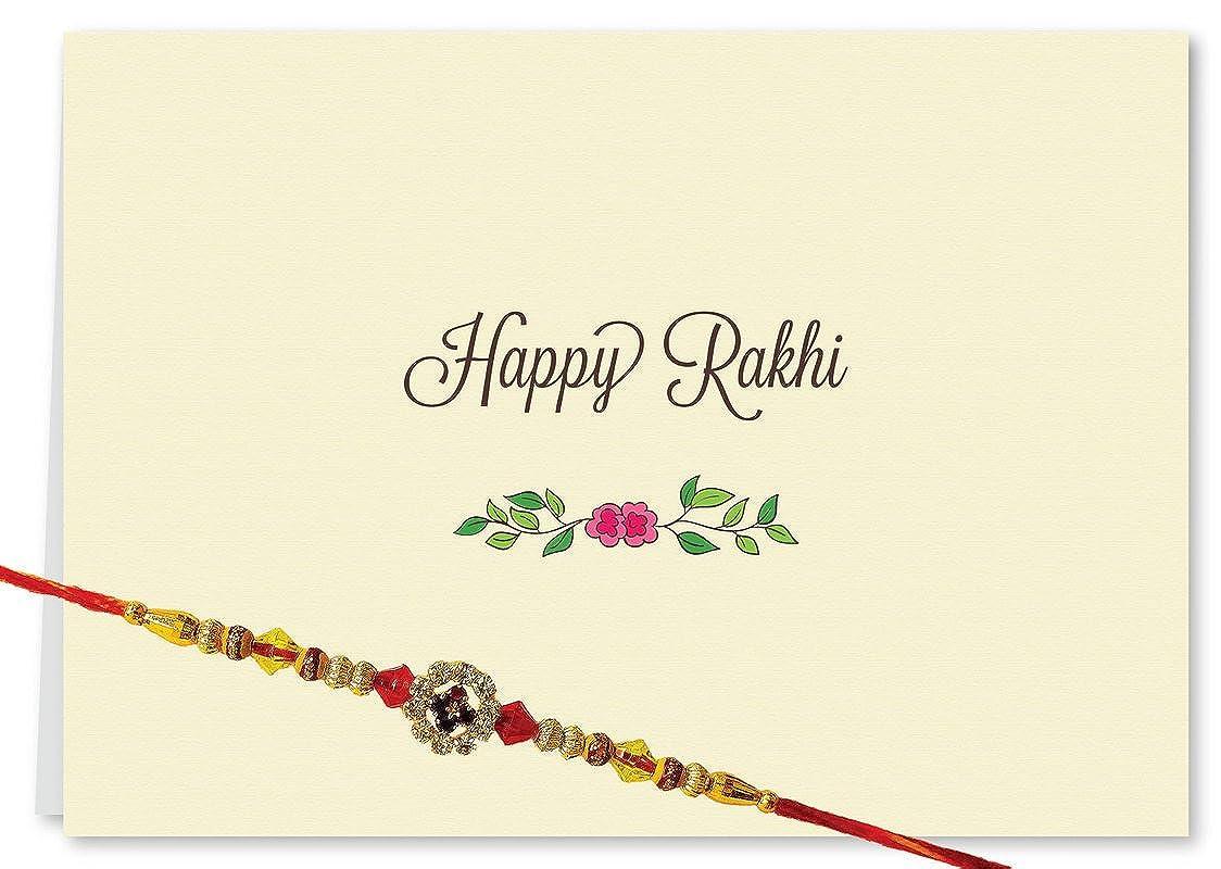 Flutterpost Premium Rakhi Greeting Card Beautiful Rakhi 7x5