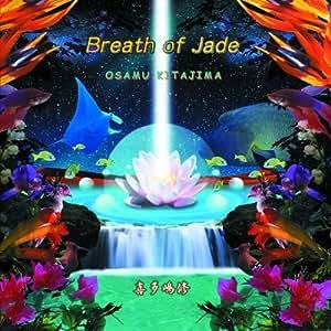 Breath of Jade