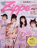 Zipper(ジッパー) 2017年 05 月号 [雑誌]