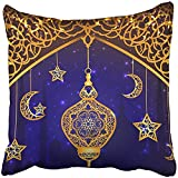 Throw Pillow Cover Square 18x18 Inches Ramazan with Shiny Arabic Lantern of Golden Floral for Holy Moth Community Kareem 10 Contains Moon Polyester Decor Hidden Zipper Print On Pillowcases