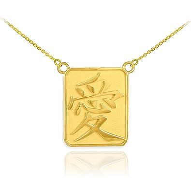 Amazon Dainty 14k Yellow Gold Chinese Character Rectangular