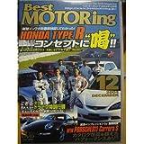 DVD>Best MOTORing 2004年12月号 Honda type R コンセプトに喝 (<DVD>)