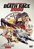 ロジャー・コーマン デス・レース 2050 [DVD]