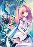 Record of Agarest War 2: Heroines Visual Book by Compile Heart (2016-05-03)