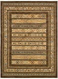 Land of Gabbeh Rugs Modern Contemporary Persian Design Brown 13′ x 18′ FT Area Rug – Perfect for any Home Décor – Living Room / Dinning Room / Play Room / Bedroom / Kids Room Review