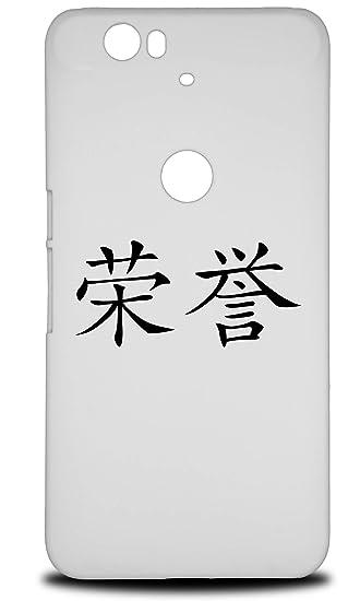 Amazon com: Chinese Glyph