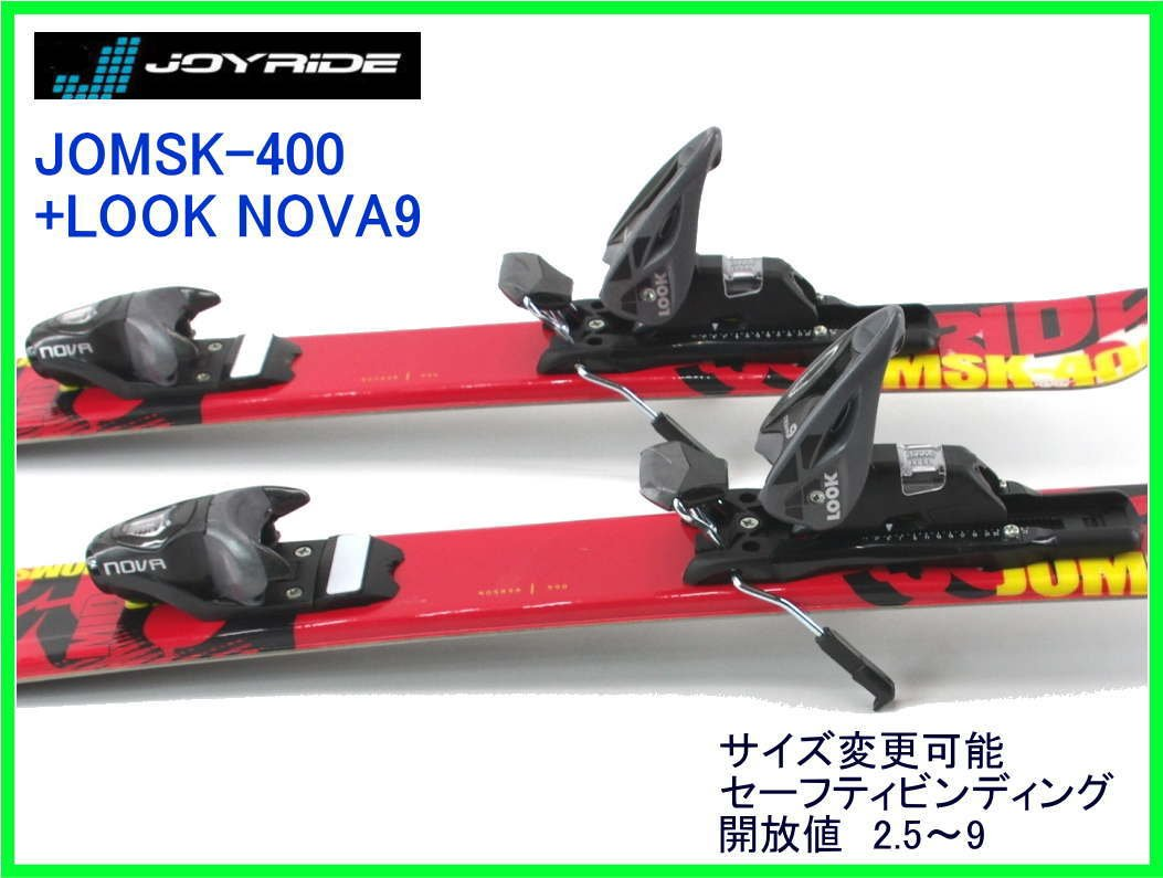 Amazon | 2016 JOYRIDE ショート...