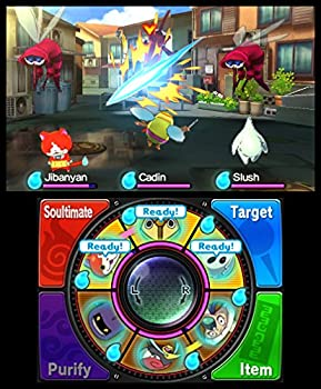 Yo-kai Watch - 3ds 4
