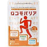 日本薬師堂 ロコモバリア 軟骨 筋肉 靱帯に必要な成分をバランスよく配合