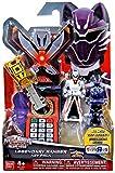 Power Rangers Super Megaforce, Jungle Fury Legendary Ranger Key Pack