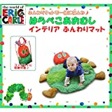 EricCarle (Eric Carle) The Very Hungry Caterpillar interior soft mat