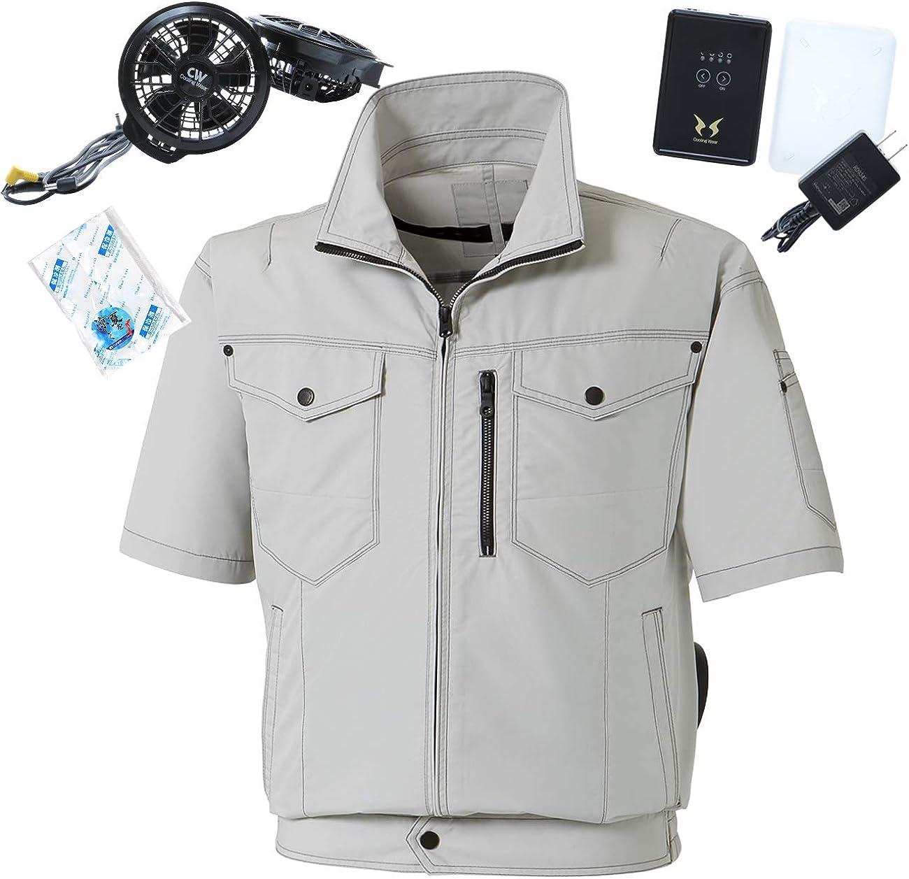 空調服 作業服 空調風神服 サンエス 半袖ブルゾン