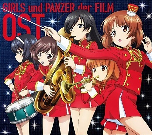 Girls Und Panzer Gekijou Ban - Web Ban