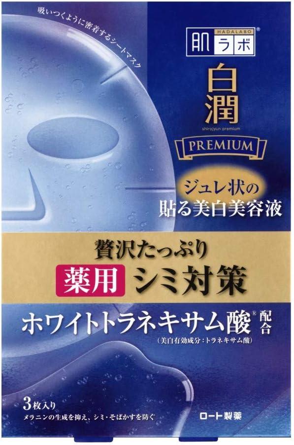肌ラボ 白潤プレミアム 薬用浸透美白ジュレマスク