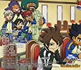 Drama CD - Inazuma Eleven Go Drama CD Toki Wo Koeru Kizuna [Japan CD] GNCA-7200