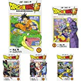 ドラゴンボール超 [コミック] 1-8巻 新品セット (クーポン「BOOKSET」入力で+3%ポイント)