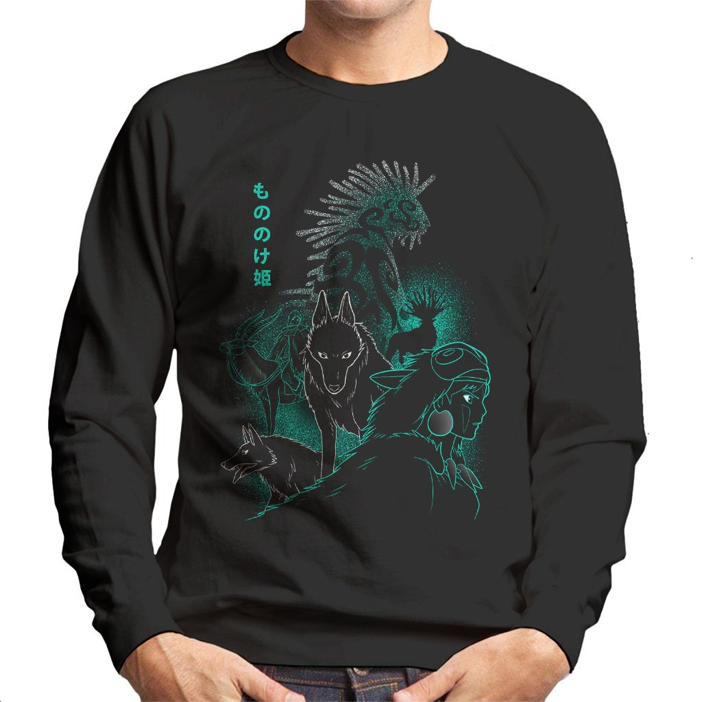 Princess Mononoke Forest Spirit Silhouette Men's Sweatshirt