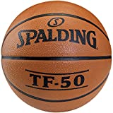Spalding Kids TF 50 Basketball - Orange, Size 5