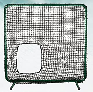 Atec Filet Seulement pour 7-Feet Softball écran WTAT7563