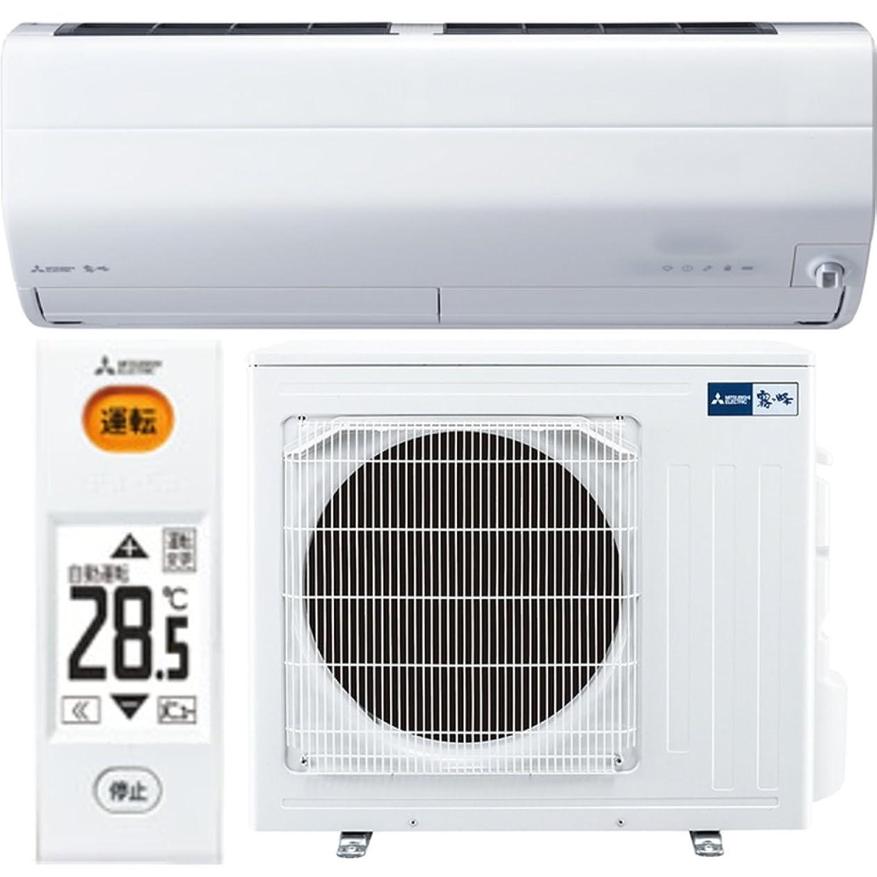 専門化する本質的ではないバッテリーアイリスオーヤマ エアコン 主に6畳用 2.2kW 標準取り付け工事費込み Wi-fi機能搭載 人感センサー付き IRA-2201W ホワイト