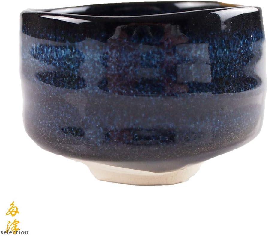 Made in Japan Minoyaki Matcha BowlOchawan Deep Navy Color Variant Tazue Selection