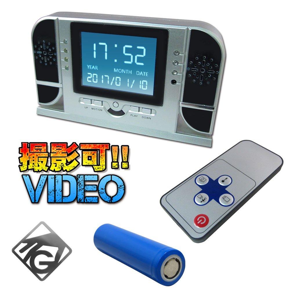 小型カメラ 液晶モニタ付き置き時計型ビデオカメラ(GOD HAND)GD-CK85 パソコン不要! 撮影した録画データを画面で再生静止画閲覧削除が可能! 動体/音感検知機能搭載、離れたところからリモコンで遠隔操作が可能!【GOD HAND正規日本語説明書付き】 B075154RTC