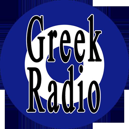 all-greece-radios